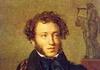 «Пушкин в моей жизни»