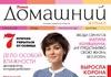 Марина Коняшкина: