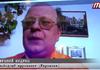 Интервью каналу ITON TV (19)