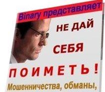 moshenicestvo21