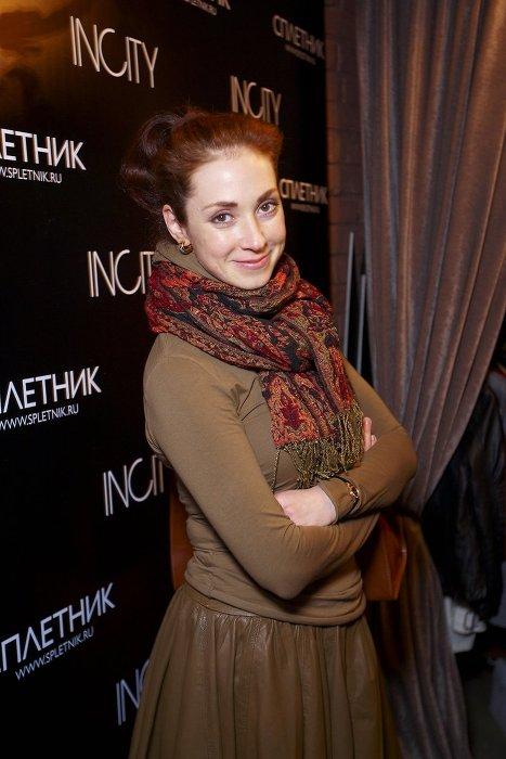 Anna Bolschova